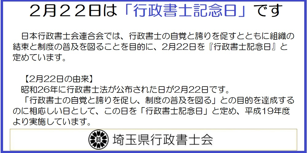 最新 埼玉 県 新型 コロナ